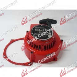 LANCEUR COMPLET ECHO CS-60S...